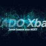 復活!?選手主催企画!HADO Xball リーグ戦!